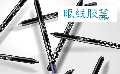 新手画眼线使用哪种产品好 新手画眼线用什么最好