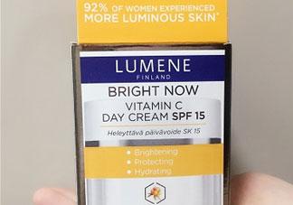 lumene维C日霜怎么样?优姿婷维C日霜好用吗?