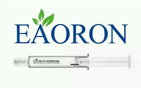 eaoron溶脂霜多少钱 eaoron溶脂霜价格