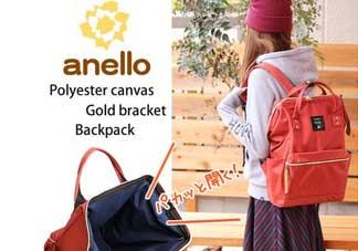 anello包哪个颜色好看?anello哪个颜色最好搭?