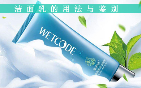 芙丽芳丝洗面奶在日本卖多少钱 芙丽芳丝氨基酸洗面奶成分
