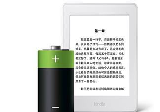 kindle电子阅读器怎么用?kindle阅读器怎么设置中英文?