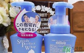 资生堂洗颜专科洗面奶适合什么皮肤?洗颜专科洗面奶适合肤质?