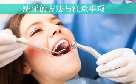 洗牙会疼痛吗 洗牙会不会伤害牙齿