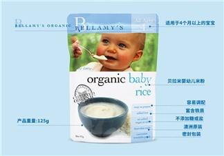 贝拉米米粉分几段?贝拉米米粉的段数分类