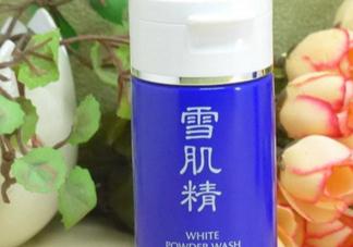 雪肌精洗颜粉和洗颜乳哪个好?雪肌精洗颜粉和洗颜乳区别