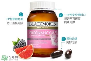 blackmores澳佳宝孕妇黄金素真假辨别对比图