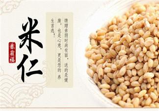 孕妇能吃米仁吗?孕妇可以吃米仁吗?