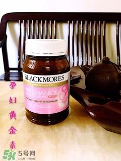 blackmores澳佳宝孕妇黄金素功效_成分_吃法