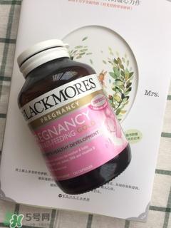 blackmores澳佳宝孕妇黄金素怎么样_有效吗