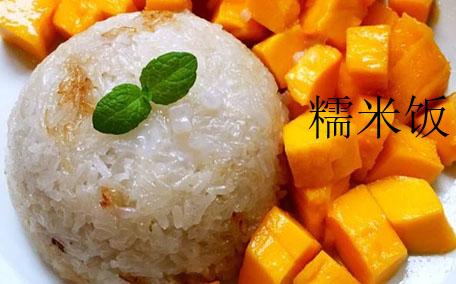 糯米饭可以吃冷的吗 糯米饭可以当米饭吃吗