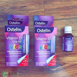 ostelin维生素d怎么样?ostelin维生素d有用吗?