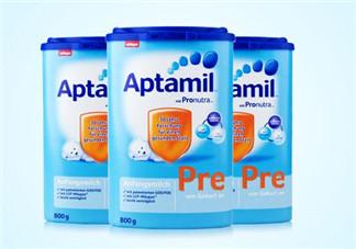 Aptamil爱他美pre段能喝到什么时候?Aptamil爱他美pre段能喝多久?