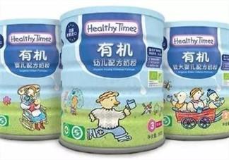 健康时光有机奶粉怎么样?健康时光有机奶粉如何?