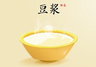 香椿和豆浆能一起吃吗?喝豆浆可以吃香椿炒鸡蛋吗?