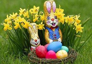2017年复活节送什么礼物?复活节送兔子还是蛋?