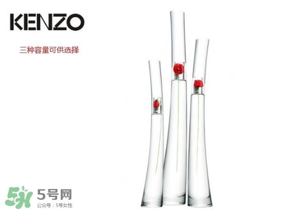 kenzo香水一枝花价格图片