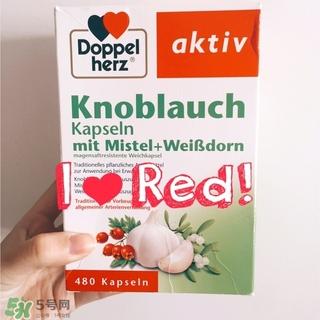 德国doppelherz双心大蒜精怎么样_有效吗