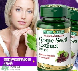 葡萄籽可以天天吃吗?葡萄籽可以每天吃吗?