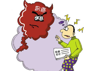 全球胃癌患者一半在中国 如何预防胃癌
