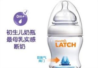 munchkin满趣健奶瓶怎么样?munchkin满趣健奶瓶好不好?