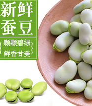 蚕豆和西红柿能一起吃吗?西红柿蚕豆的做法