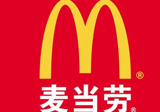 麦当劳小程序i麦当劳怎么用?i麦当劳小程序使用方法