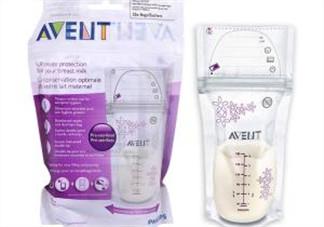 新安怡储奶袋使用方法介绍 新安怡储奶袋使用方法说明