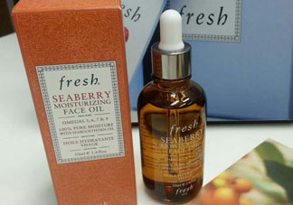 fresh海莓精华油怎么样?fresh海莓精华油好用吗?