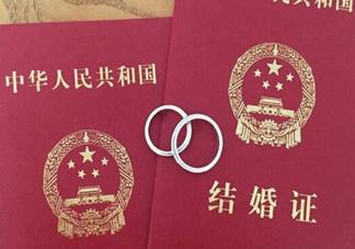 2017年5月20日可以领结婚证吗?5月20日可以领结婚证吗?