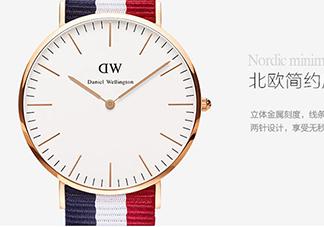 dw丹尼尔惠灵顿手表进灰怎么办?dw手表表盘进灰怎么回事?