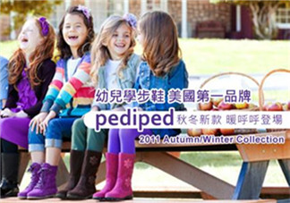 Pediped是什么牌子?Pediped是哪个国家的品牌?