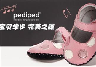 Pediped童鞋好不好?Pediped童鞋怎么样?