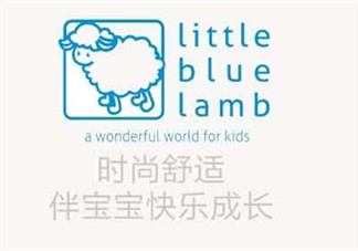 little blue lamb是什么牌子?little blue lamb是哪个国家的品牌?