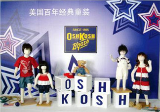Oshkosh童装怎么样?Oshkosh童装好不好?