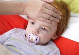 宝宝发烧多久能退?宝宝发烧烧多久?