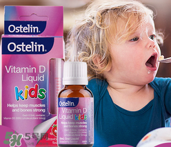 Ostelin维生素D怎么样?Ostelin维生素D好用吗?