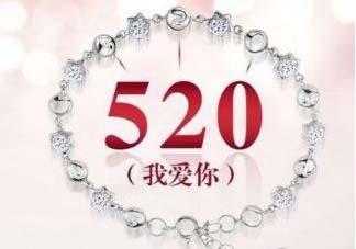 520可以领证吗?2017年5月20日能领证吗?