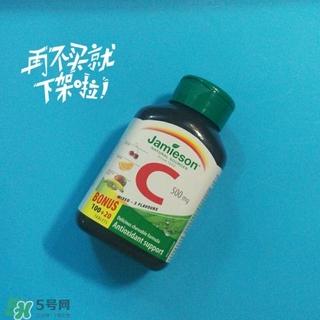健美生维生素c怎么样?健美生维生素c好用吗?