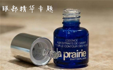 眼霜和眼精华可以只用一个吗 眼霜眼精华必须都用吗