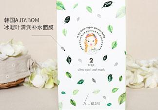 y bom超能婴儿冰凝叶子面膜真假辨别对比图-a by bom是什么牌子 a