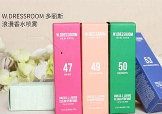 w.dressroom多丽斯香水香氛真假辨别对比图