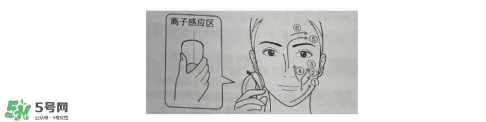 松下美容仪使用方法 松下美容仪怎么用