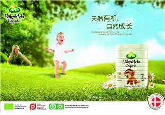 Arla奶粉是哪个国家的品牌?Arla奶粉产地是哪里?
