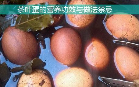 大红袍能煮茶叶蛋吗 煮大红袍能茶叶蛋的步骤