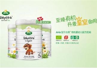 Arla奶粉中文翻译名称 Arla奶粉中文名字是什么?