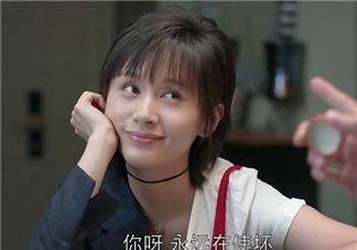 欢乐颂2曲筱绡红色猫咪双肩包是什么牌子?