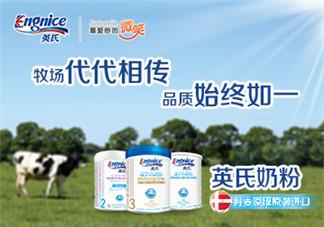 英式奶粉是哪个国家的品牌?英式奶粉的产地是哪?