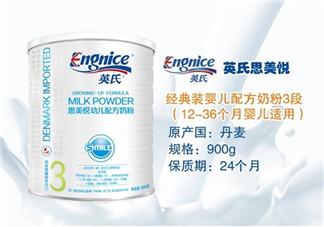 英式奶粉怎么样?英式奶粉的卖点是什么?
