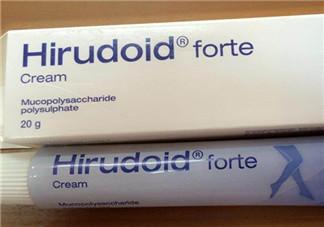Hirudoid forte多少钱?Hirudoid forte价格